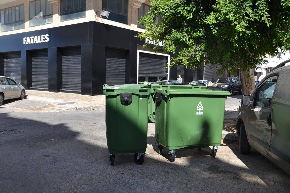 حاويات - القمامة - الفضلات - الزبلة - بلدية صفاقس