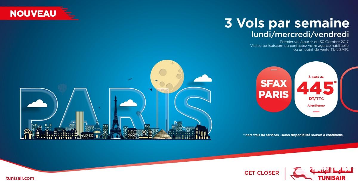 الخطوط التونسية تعيد فتح خط صفاقس - باريس بعرض جديد