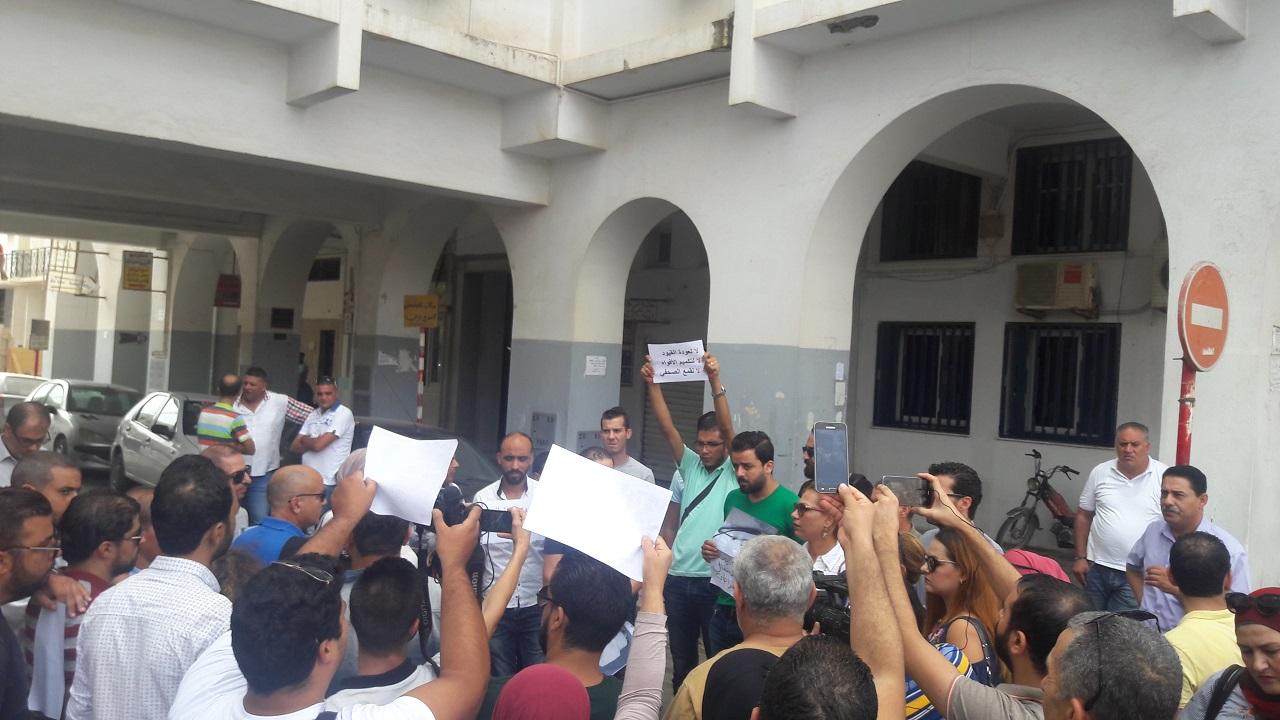 صحفيو إعلاميو صفاقس ينظمون وقفة احتجاجية أمام إقليم الأمن الوطني