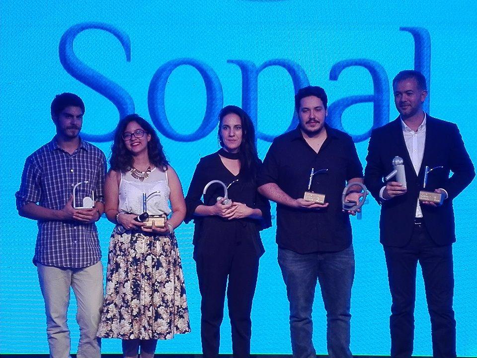 """شركة """"سوبال"""" تنظم حفل حفل تسليم جوائز مناظرة لتصميم الحنفيات"""