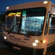 حافلة الشركة الجهوية للنقل بصفاقس