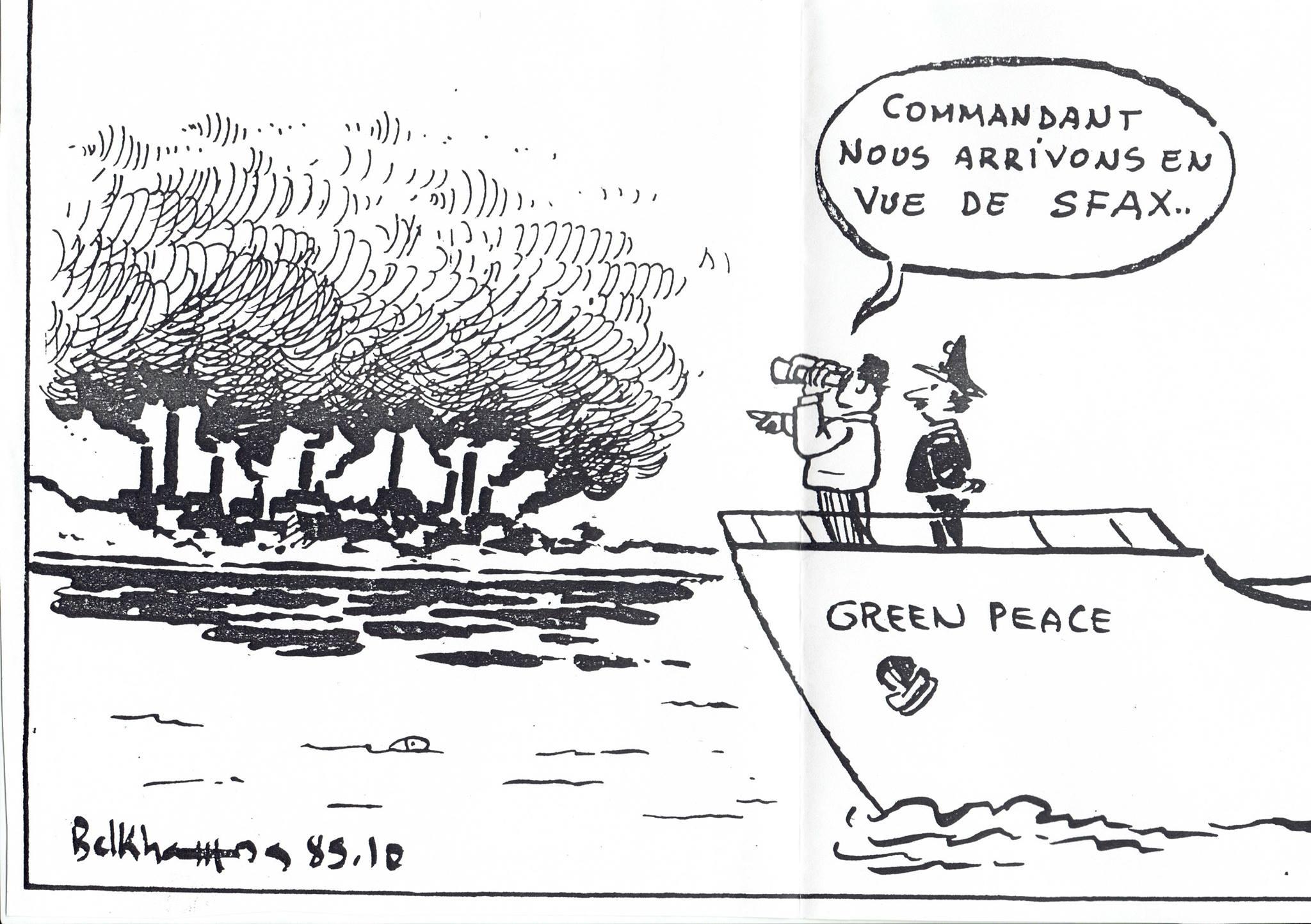 سنة 1985 : كاريكاتير عن التلوث في صفاقس رسمه الفنان الشاذلي بلخامسة
