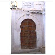 المدرسة الحسينية - مدرسة نهج العدول