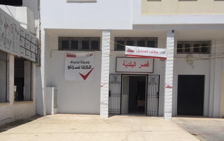 بلدية العوابد