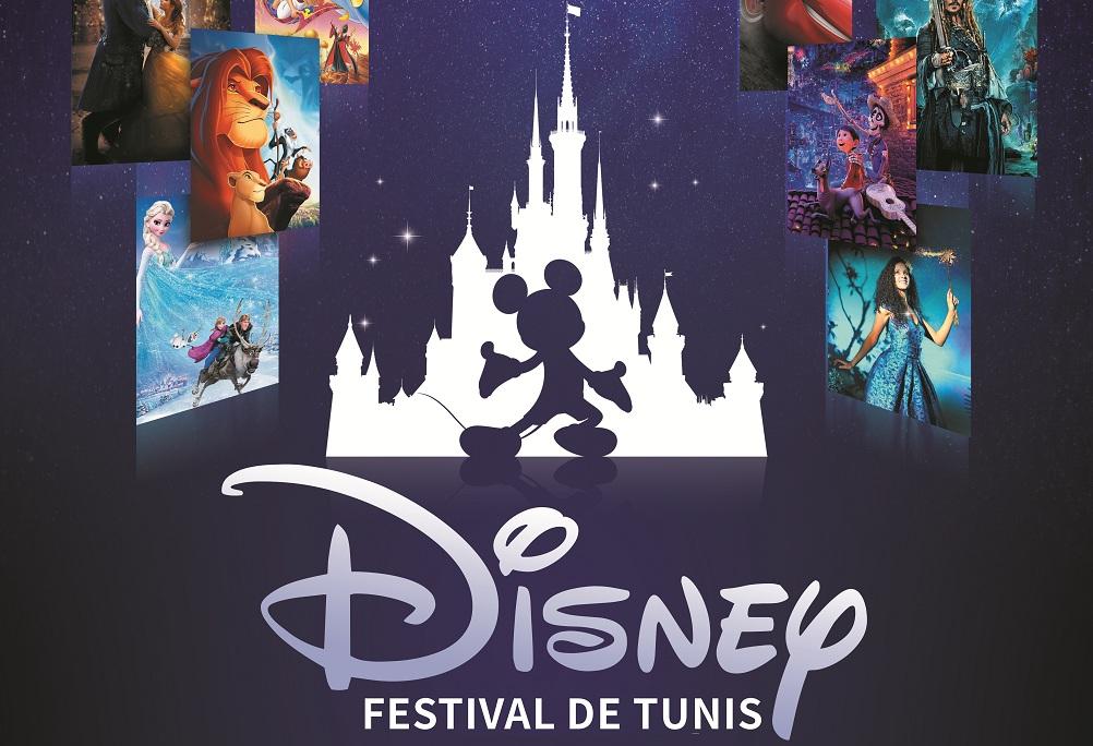 مهرجان ديزني بتونس