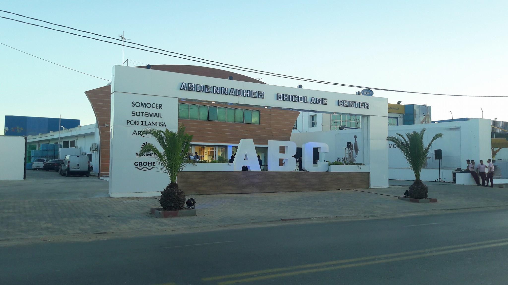 صفاقس- مؤسسة عبد الناظر للحرف ABC