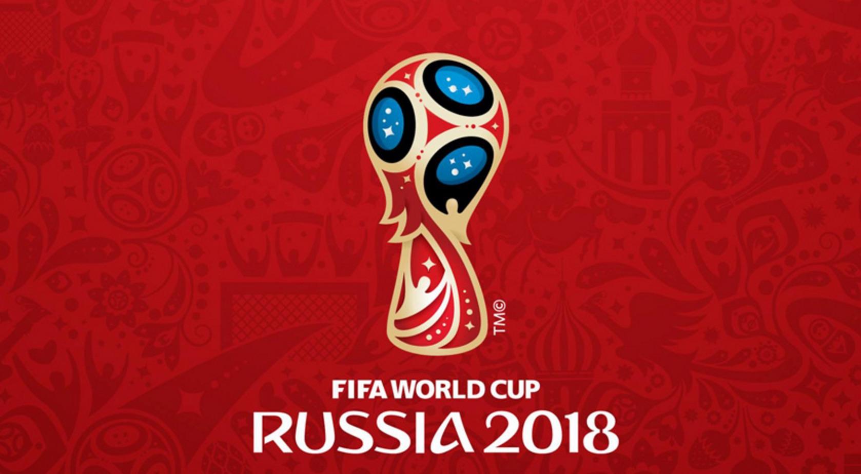 كأس العالم - مونديال روسيا 2018