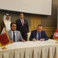 هدفها تصدير المنتجات التونسية : عقد شراكة بين مجمع الوكيل و لولو هايبر ماركت القطرية