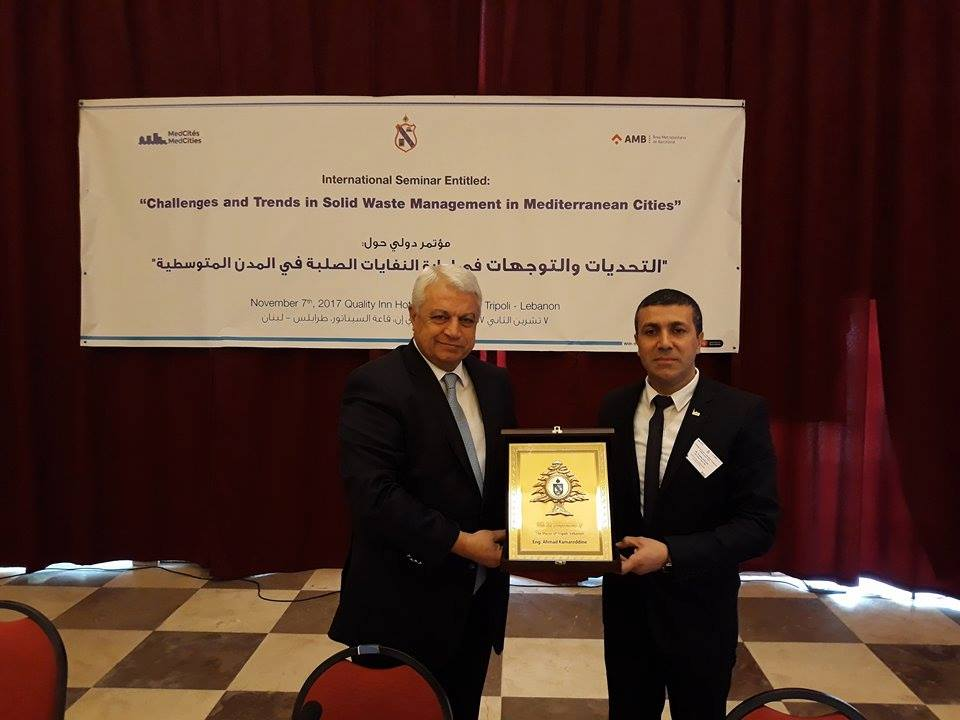 تكريم بلدية صفاقس من طرف منظمة الامم المتحدة ومن طرف مدينة طرابلس اللبنانية