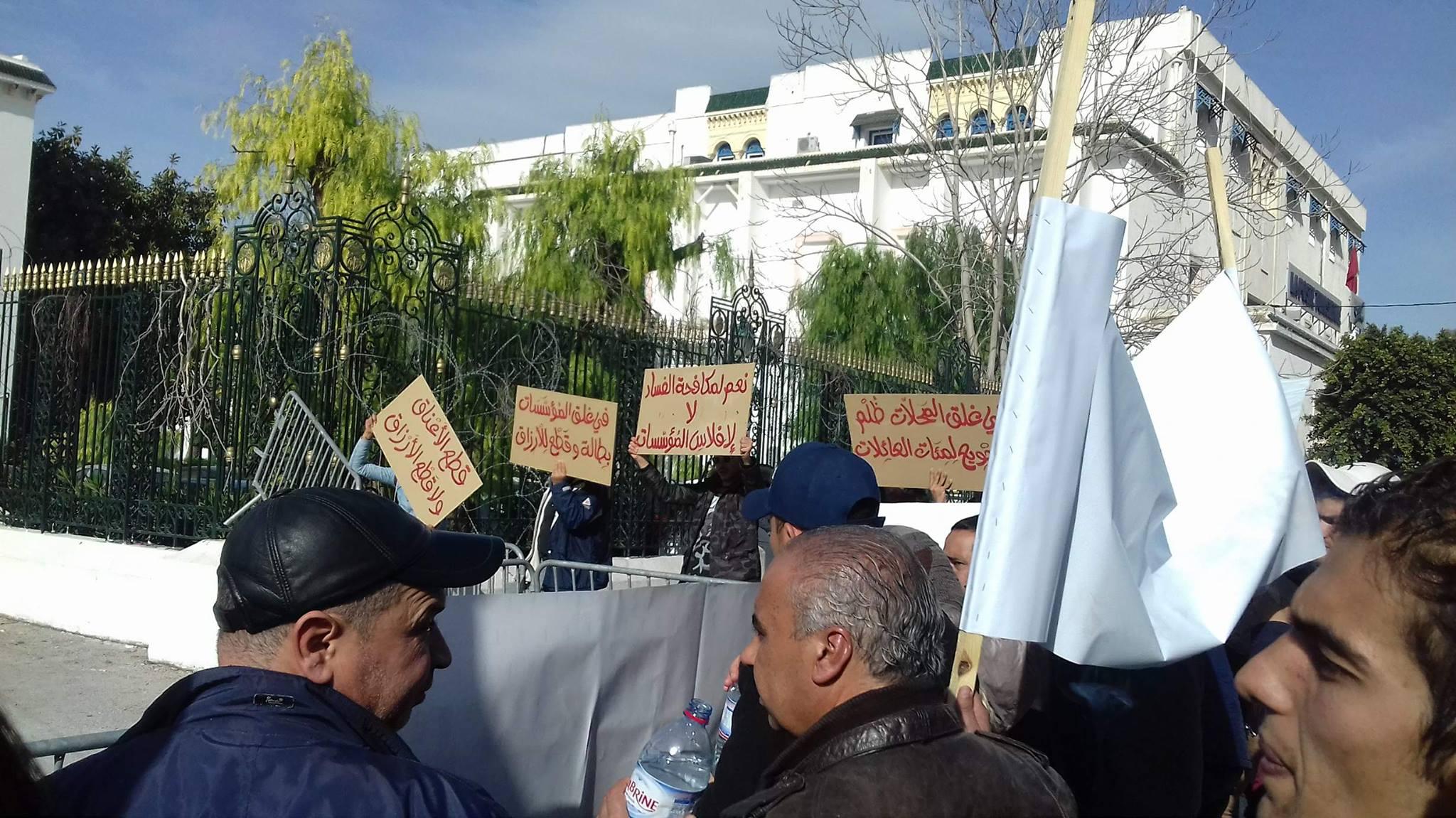 امام مجلس النواب : وقفة احتجاجية لأصحاب محلات الملابس الجاهزة بصفاقس