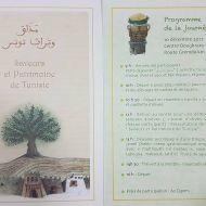 بعيداً عن ضوضاء مدينة صفاقس : جمعية بيت الخبرة تنظم فسحة تقليدية 100 % في طريق قرمدة كم 35