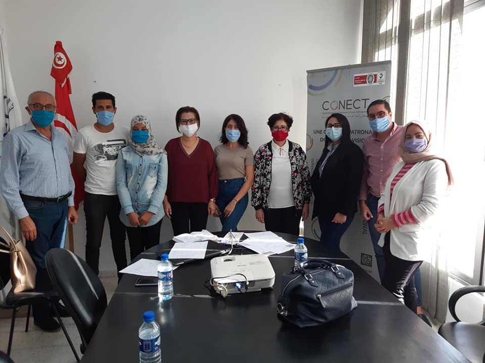 """CONECT Sfax : le Groupement professionnel des industries créatives """"créative hub"""" est né"""