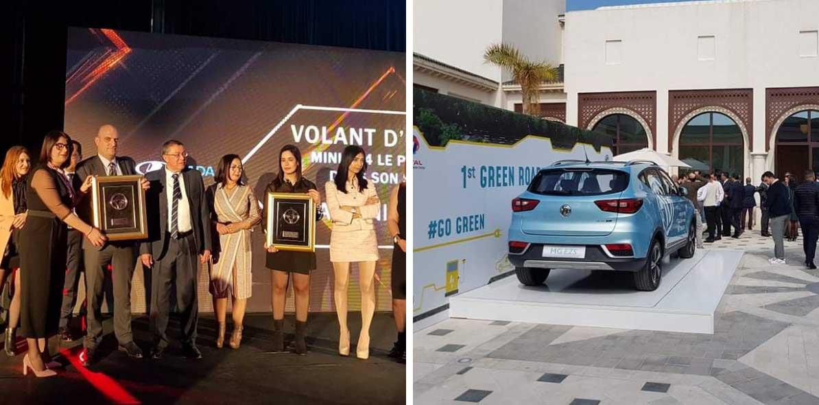 """جوائز """" المقود الذهبي 2020 """" من """" طوطال """" : تكريم لأفضل ما في قطاع السيارات في تونس"""