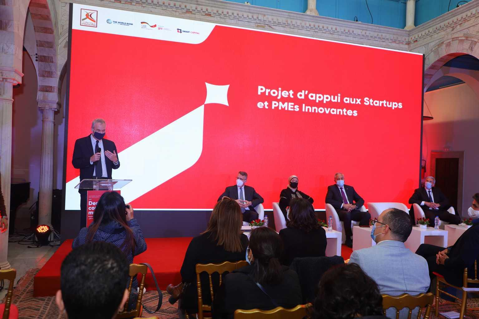 """صندوق الودائع والأمانات و """"Smart Capital"""" يطلقان مشروع """"المؤسسات الناشئة والمؤسسات الصغرى والمتوسطة المبتكرة"""""""